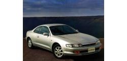 Toyota Curren 1994-1998