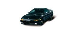 Toyota Supra 1986-1993
