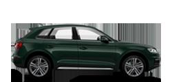 Audi Q5 2017-2021 новый кузов комплектации и цены