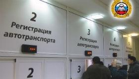 Адреса и контакты регистрационных подразделений в Нижегородской области
