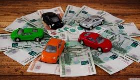 4 важных изменения ОСАГО, которые больно ударят по карману водителей