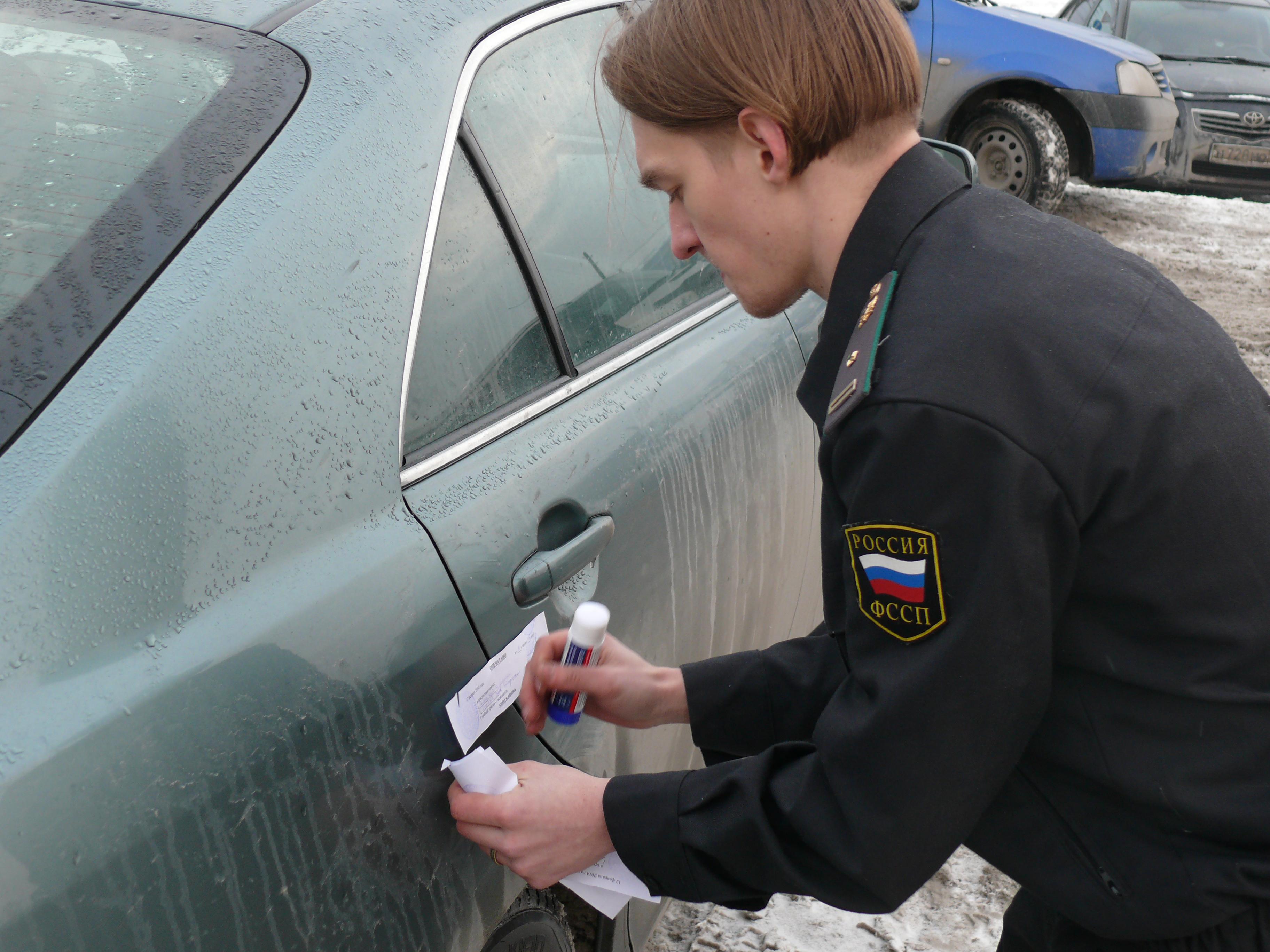 Если наложили арест на авто а она в залоге сдать авто в утиль за деньги в белгороде