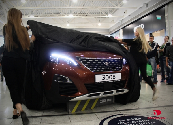 Открытие автомобиля Пежо 3008
