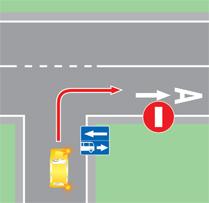 Движение по полосе для маршрутных транспортных средств.
